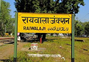 Raiwala Best Pictures | Dehradun Uttrakhand  |