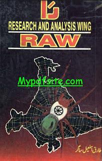 Raw By Tariq Ismaeel Sagar