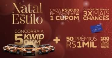 Cadastrar Promoção Eskala Natal 2018 Com Estilo - 5 Carros 0KM e 50 Prêmios  Mil Reais fd08d55c56
