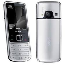 Firmware Nokia BB5 BI Only