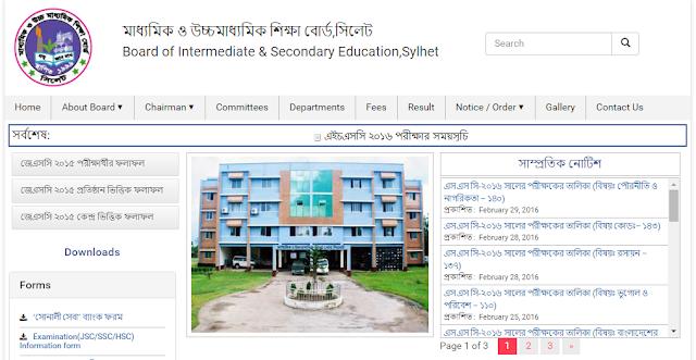 SSC Result 2016 Sylhet education board