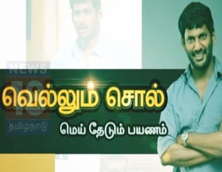 Interview WIth Actor Vishal – News18 Tamilnadu