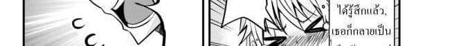 อ่านการ์ตูน Ima Made Ichido mo Onna Atsukaisareta koto ga nai Onna Kishi wo Onna Atsukai suru ตอนที่ 9 หน้าที่ 60
