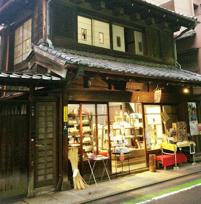 Old shop in Kawagoe 川越