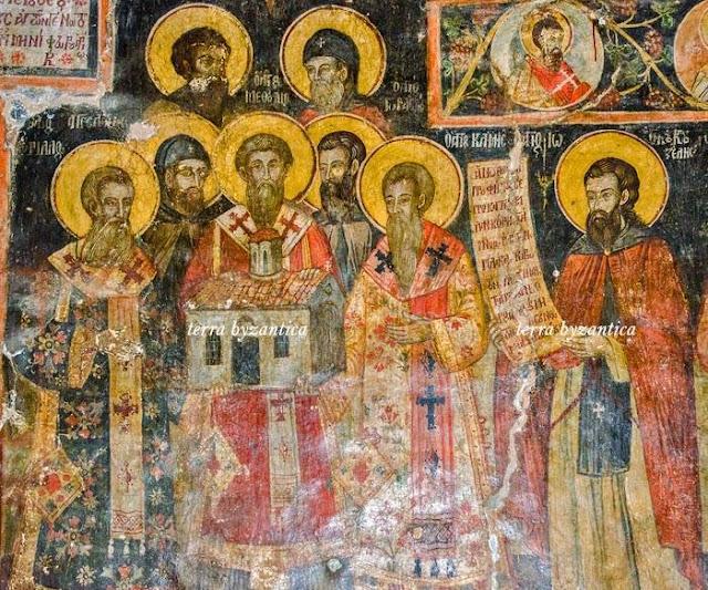 Αποτέλεσμα εικόνας για Οι ''Επτά Απόστολοι της Βουλγαρίας''