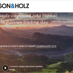 Larson&Holz: обзор, отзывы и личный опыт