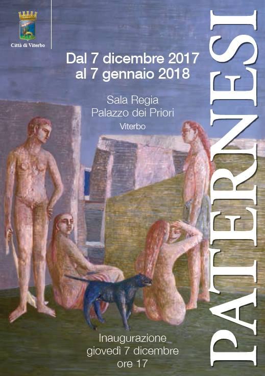 Positano my life mostre pittura alessio paternesi a viterbo for Mostre pittura 2017