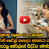 Weraduna Thena - Anushka Udana ft Terisha Chathurika (Official Music Video)