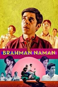 Watch Brahman Naman Online Free in HD