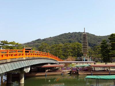 Bridge on Uji River in Kyoto Japan