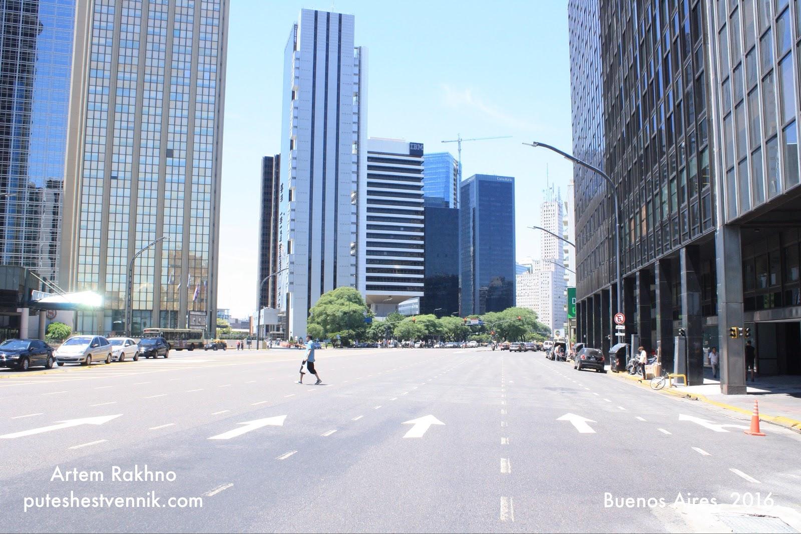 Широкая улица в Буэнос-Айресе