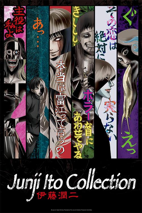 Ito Junji: Collection Episodios Completos Online Sub Español