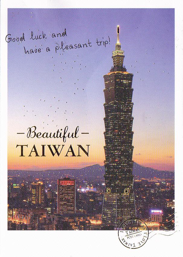 Postcard How To Build Global Community: Postcard A La Carte: Taiwan