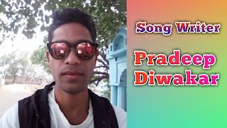 Pradeep Diwakar Song Writer ,www.buntylahare.com