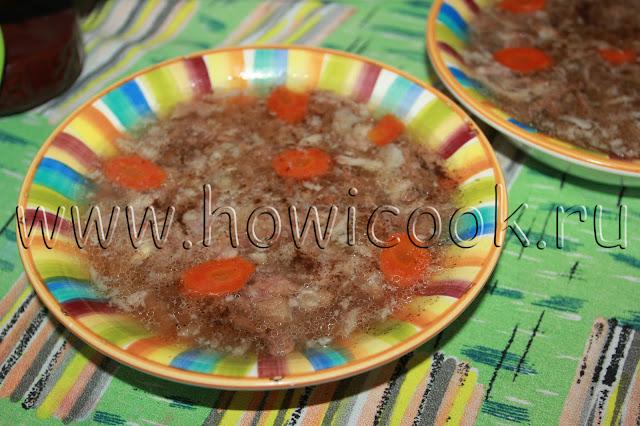 рецепт вкусного мясного холодца с пошаговыми фото