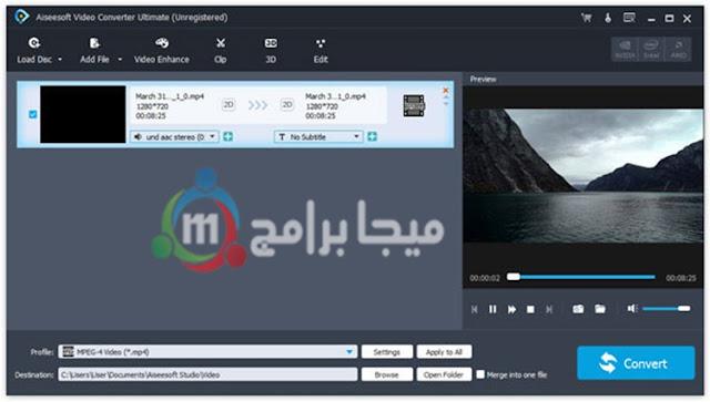 برنامج تحويل صيغ الفيديو Aiseesoft Video Converter