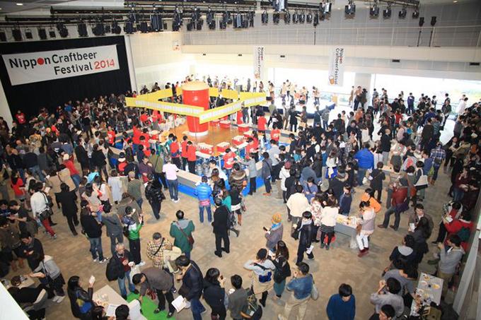 Nippon Craft Beer Festival at Sumida Riverside Hall, Tokyo