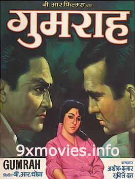 Gumrah 1965 Hindi DVDRip 700MB