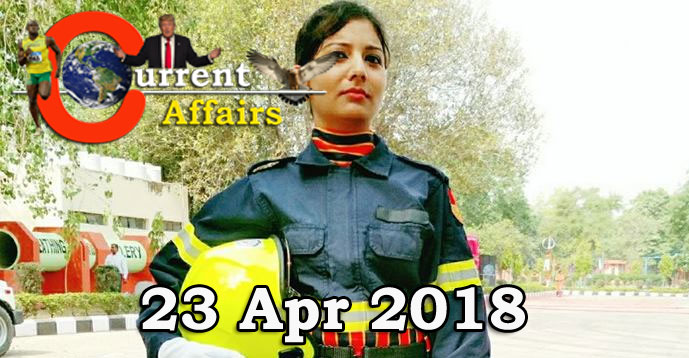 Kerala PSC - Daily Current Affairs 23/04/2018