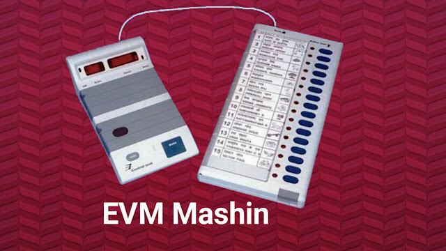 लोकसभा चुनाव, 23 मई को होगा देश के भविष्य का भाग्य उज्जवल