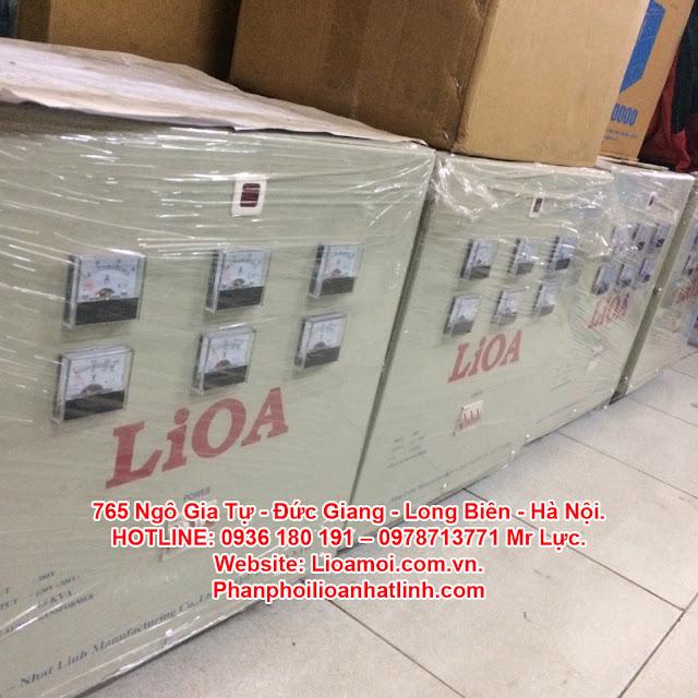 http://lioamoi.com.vn/bien-ap-lioa/21.html