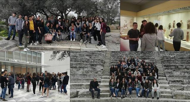 44 Μαθητές του Γενικού Λύκειο Μούδρου, γνώρισαν τον πολιτισμό της Αργολίδας