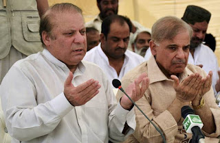 nawaz-announce-shahbaz-name