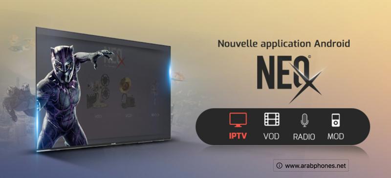 تحميل تطبيق neo tv pro apk للاندرويد مجانا