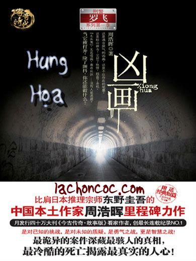 [Free][Tiểu Thuyết Trinh Thám] Hung Họa - Chu Hạo Huy