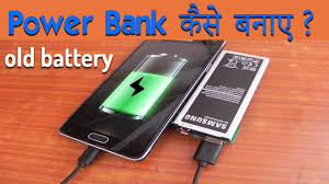 power bank kaise banaye