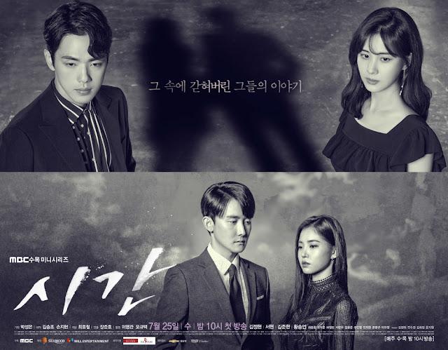 10 Drama Korea Yang Akan Tayang di Bulan Juli 2018