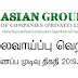Vacancy In Asian Group   Post Of - Assistant Regional Sales Manager