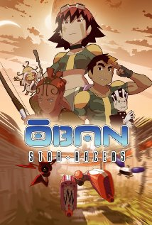 Oban Star-Racers (2006) ταινιες online seires oipeirates greek subs