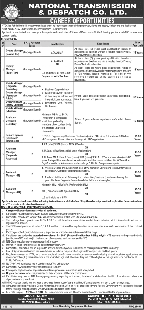 Jobs In National Transmission And Despatch Company Limited Lahore 2018 for 11 Posts