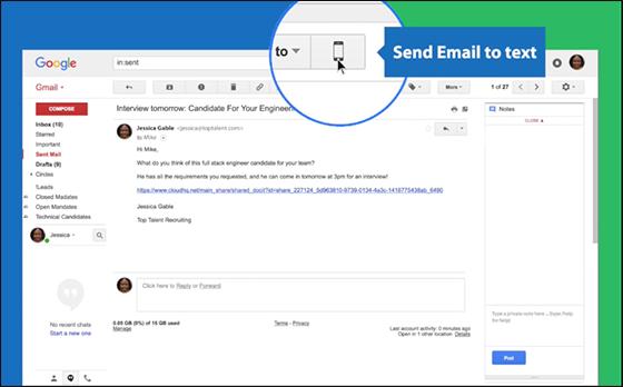 كيفية-إرسال-رسائل-البريد-الإلكتروني-كرسالة-نصية-SMS-هاتف