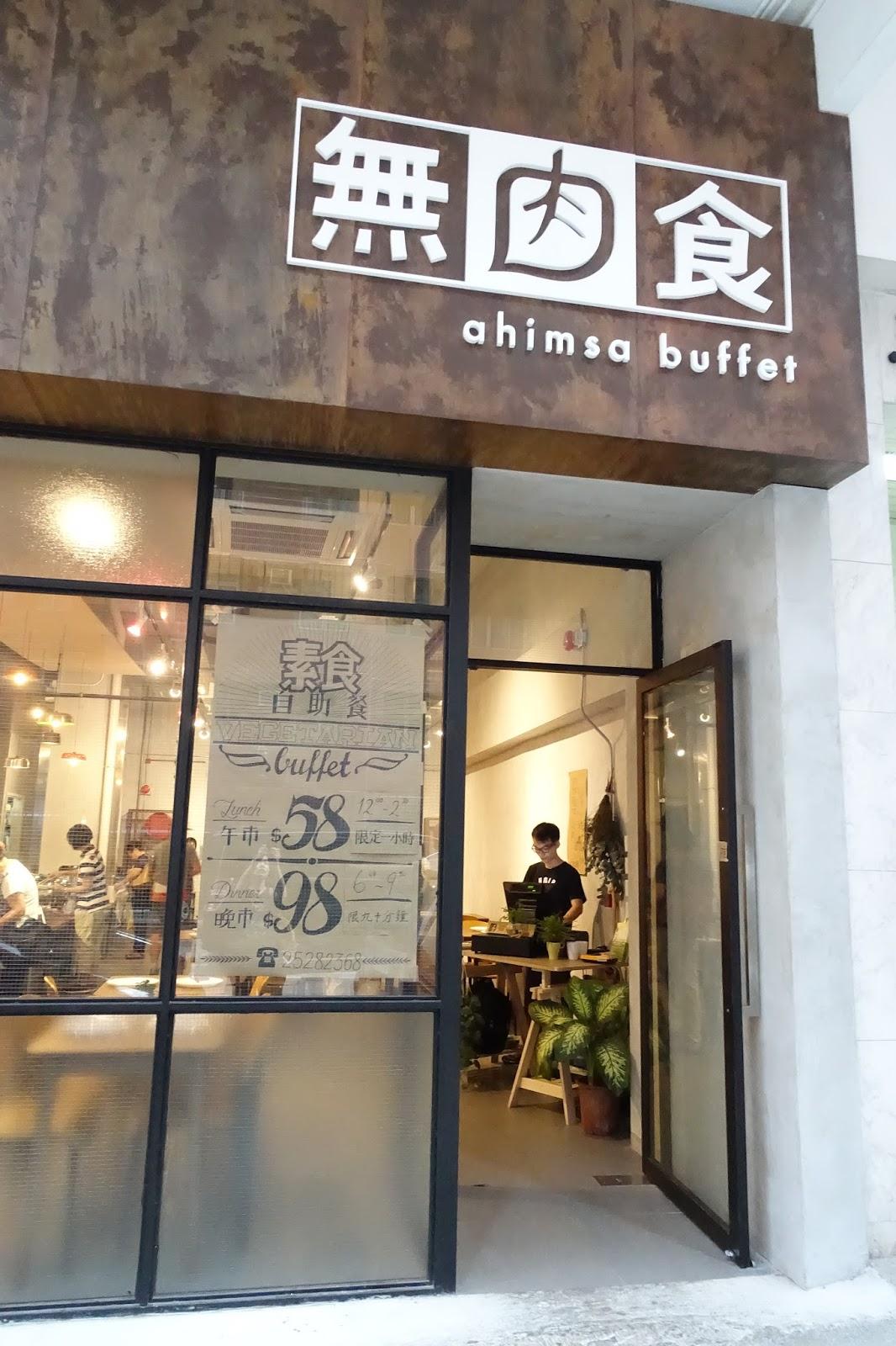 jj......life of an ordinary: 無肉食@北角 - 有賴食客自律自重
