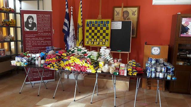 """Έκκληση για τρόφιμα από το """"Ίδρυμα Γεωργία Σαμαρτζή - Πολιτεία Αγάπης"""""""