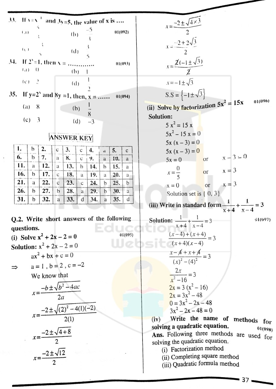 10th Maths Misc. Exercise 1 Solved Obectives 5