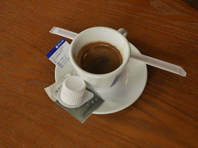 double espresso at Halo Cafe in Guzhen