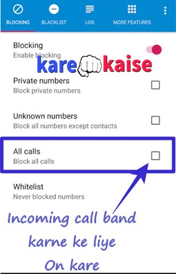 call-blocker-app-se-incoming-call-ko-kaise-band-kare