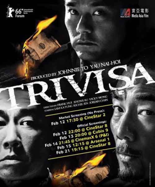 Trivisa 2016 BluRay