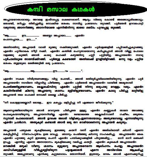 Malayalam Kambi Pdf Blogger