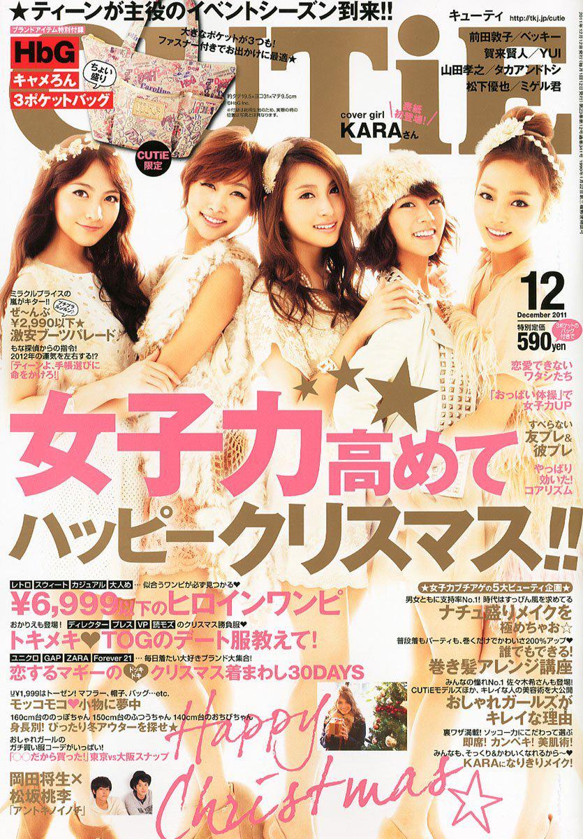 lightskin-kara-pretty-girl-cover