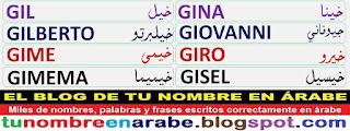 nombres de Gina Giovanni Giro Gisel en arabe