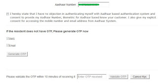 CSC Online Registration - Generate OTP