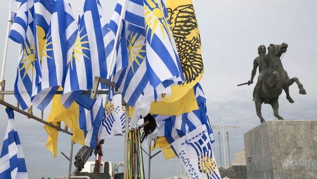 Ο ελληνικός λαός θα αποφασίσει για την τύχη της Μακεδονίας