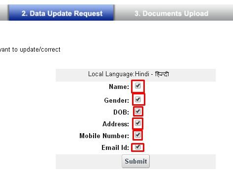 Data Update Request.jpg