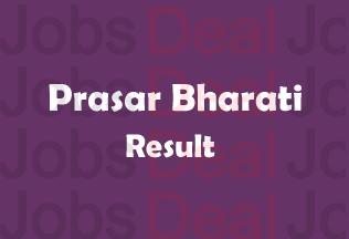 Prasar Bharati MTS Result 2017