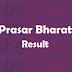 Prasar Bharati MTS Result 2017 – Multi Tasking Staff (MTS) Merit List