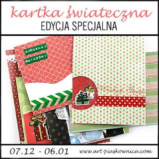 http://art-piaskownica.blogspot.com/2016/12/kartka-swiateczna-edycja-specjalna.html